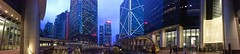 Hong Kong Central (hinxlinx) Tags: hong kong central city cityscape panorama bank hongkong