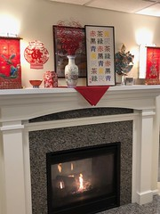 (cafe_services_inc) Tags: cafeservicesinc glendaleseniordining scottfarrar lunarnewyear chinesenewyear chinesefood promo promotions decorations fireplace