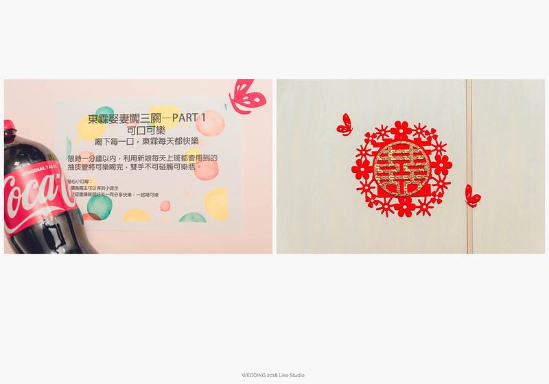 【婚攝】高雄婚攝@Lin&Han