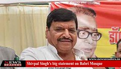 If Mulayam Singh did not save Babri Mosque then another pakistan have been created: Shivpal Singh