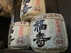 Shushinkan Sake Brewery (Tokyo Views) Tags: fukuju kobe hyogo japan kansai sake brewery 福寿 酒蔵 日本酒 神戸 灘