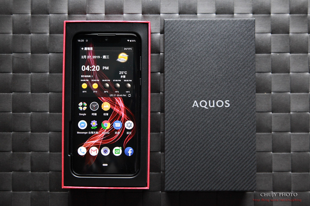 (chujy) SHARP AQUOS Zero 世界最輕日系美型手機 - 3