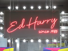 Ed Harry Marion closing down (RS 1990) Tags: edharry fashion menswear store shop closingdown administration sale adelaide australia southaustralia thursday 21st march 2019 marion