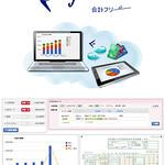 クラウド型会計ソフトの写真