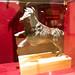 c. 1590 Italian leaping bull