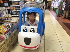 2016-09-26 14.05.58 (jccchou) Tags: okinawa 沖繩 琉球 japan caroline girl kids children portrait