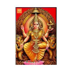 2019 akshaya tritiya 5 (spiritualscience12) Tags: akshayatritya akshayatritiya akshayatrityaakshayatritiyaakshayatiritya akshayatritiyai akshayatrutiya akshayatrutya akshaya ashtalakshmi akshayatritya2019 akshayatrityai goddess lakshmi ashta kubera