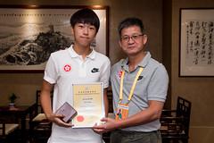 20170912_0489_36481862194_o (HKSSF) Tags: 2017 asia asiansports hongkong hongkongteam pandaman sports takumiimages takumiphotography womenssport hongkongsar hkg