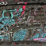 The Ballad of Z & G 1 thumbnail