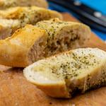 Baked Bread Bruschetta on the cutting board thumbnail