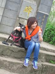 IMG_5926 (kenner116) Tags: 台灣 taiwan 新北 newtaipei 觀音山 guanyinshan guanyinmountain 硬漢嶺 dog 黑狗