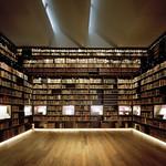 東洋学研究施設+図書館+ミュージアムの写真