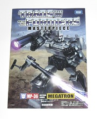 megatron transformers masterpiece mp 36 takara tomy 2017 41 (tjparkside) Tags: megatron transformers g1 series 1 1984 hasbro masterpiece mp 36 takara tomy 2017 transformer 2018 tf tak decepticon decepticons cartoon movie collector collectors card alternate face faces blaster pistol destron leader energy mace chain laser dagger sword key vector sigma faceplate smile crying damage damaged scope stock silencer walther p38 p 38 normal chest headgear nuclear charged fusion cannon