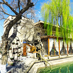 Lyabi-House restaurant, located in historic center of Ancient Bukhara, Bukhara thumbnail