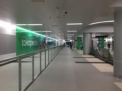 IMG_7779 (Billy Gabriel) Tags: mrt mrtstation jakarta subway metro indonesia trial rail underground