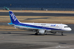 JA8997, Airbus A320, All Nippon Airways, Tokyo Haneda (ColinParker777) Tags: ja8997 airbus a320 320 aircraft airliner aeroplane plane travel aviation taxy taxi taxiway runway grass ana nh all nippon airlines airways air 658 2020 olympics official partner rjtt hnd tokyo haneda japan airport international canon 7d2 7dmk2 7dmkii 7dii 200400 l lens zoom telephoto pro