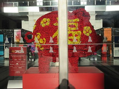 Red Floral Pig Lobby of the Time Warner Center NYC 2333 (Brechtbug) Tags: 2019 red floral pig lobby time warner center nyc 10 columbus circle new york city flower shaped bouquet piggy bank like wild boar flowers decor decoration standee