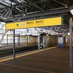 JR北海道 旭川駅 サインプロジェクトの写真