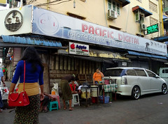 Pacific Digital in Yangon (Claire Backhouse) Tags: yangon myanmar burma rangoon street onthestreet streetphotography streetfood food foodstall asia southeastasia