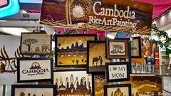 180731-07 Art de riz (2018 Trip) (clamato39) Tags: samsung phnompenh cambodge cambodia asia asie voyage trip art painting