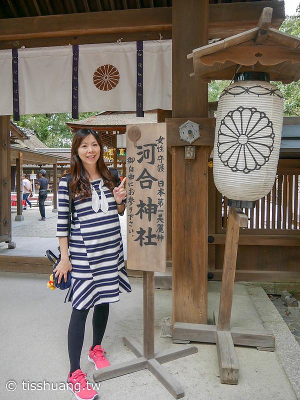 京都第二天-1350252
