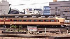 Japan Rail cab-coach at Kyoto in the mid-1990s (Tangled Bank) Tags: jr japan rail japanese asia asian urban train station pasenger equipment stock kyoto 1990s 90s railway railroad