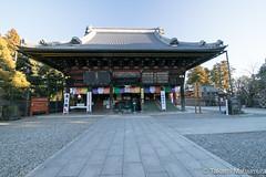 Narita-san Shinsho-ji Temple (takashi_matsumura) Tags: naritasan shinshoji temple narita chiba japan ngc nikon d5300 architecture 成田山 新勝寺 afp dx nikkor 1020mm f4556g vr