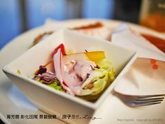 菁芳園 彰化田尾 景觀餐廳 14 (slan0218) Tags: 菁芳園 彰化田尾 景觀餐廳 14