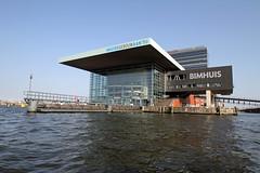 Amsterdam2014_221 (schulzharri) Tags: amsterdam holland niederlande netherlands europ europe flus river water building house haus sun sonne sky himmel blau blue