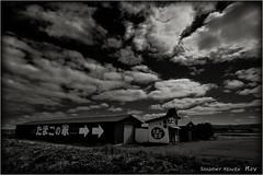 たまごの家 →→ (SHADOWY HEAVEN) Tags: 1507087ha0055 風景写真 北海道 hokkaido 日本 ファインダー越しの私の世界 写真好きな人と繋がりたい 写真撮ってる人と繋がりたい 写真の奏でる私の世界 写真で伝えたい私の世界 coregraphy japan tokyocameraclub igers igersjp phosjapan picsjp 空 雲 モノクロ モノクローム モノクロ写真 白黒写真 bnwlife bnwdemand igersbnw noirshots monochrome mono monotone blackandwhite bw bnw blackwhite noiretblanc japaninbw blackwhitephotos dark outdoor landscape paysage cloud clouds sky