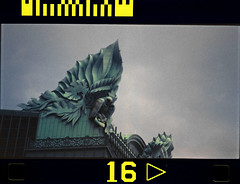 Harold Washington Library (Jovan Jimenez) Tags: chicagopubliclibrary harold washington library center canon eos ix nikon series e 100mm f28 voigtländer vxg 200 aps film ais voigtlander
