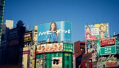 Shinjuku billboard scenery (KaeriRin) Tags: japan shinjuku sony sony7m2 55mm18