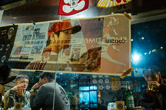 (li-penny) Tags: ricohgr newtaipeicity banqiao 板橋 台灣 taiwan