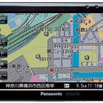 SSDポータブルカーナビゲーションの写真