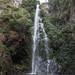 Tagbo Falls