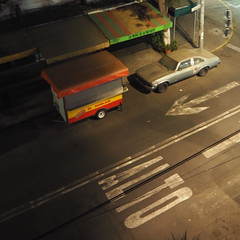 ciudad de mexico, 2018 (kolkolkol) Tags: pc270023 alto