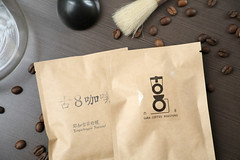 古8咖啡 GUBA Coffee Bag (gitin750809) Tags: coffee photography coffeebag guba commericalphotography brown coffeebean dark
