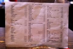 _DSC0391 (快樂雲) Tags: 歐洲 南法 馬賽 上海小廚 shanghaikitchen 馬賽美食 中餐廳