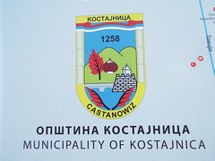 A cold day in Kostajnica Bosnia (sean and nina) Tags: ice fros cold freeze freezing kostajnica bosna bosnia bih republika srpska serb winter january 2019 border town bosnian municipality sign map information colour colourful color colorful crest logo plan candid street public outside outdoor people person
