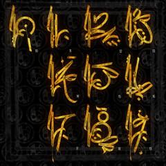 - 10.11.12.13.14.15.16.17.18.19 - (eight8foxes) Tags: calligraffiti calligraphie handwritting calligrafuturism abstractcalligraphy black gold eightfoxes instaart streetart artoftheday artsy artistic artist onelove grafittiart hobby 10 11 12 13 14 15 16 17 18 19