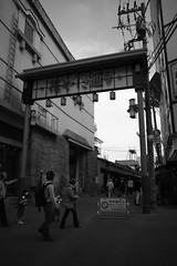 Tokyo, March 17, 2019_34 (Satoshi Kondo) Tags: bw bnw blackandwhite blackandwhitephotography blackandwhitephoto bnwphoto bwphoto bnwphotography bwphotography blackandwhitepoto blackandwhitepotography monochrome tokyo asakua ricoh ricohgr gr3 gr street streetphoto streetsnap streetphotography streets snap jpg