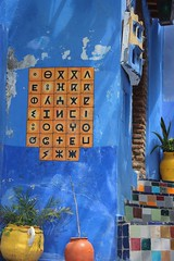 Tifinagh Alphabet, Chefchaouen (Buster&Bubby) Tags: berber berberalphabet tifinagh tifinaghalphabet chaouen bluecity morocco chefchaouen rifmountains maroc