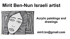 Mirit Ben-Nun buy fine art invest in the finest artist best art works (female art work) Tags: material no borders rules by artist strong from language influence center art participates exhibition leading powerful model diferent special new world talented virtual gallery muse country outside solo group leader subject vision image drawing museum painting paintings drawings colors sale woman women female feminine draw paint creative decorative figurative studio facebook pinterest flicker galleries power body couple exhibit classic original famous style israel israeli mirit ben nun