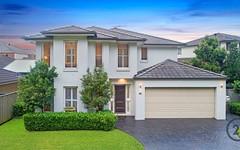 59 Benson Road, Beaumont Hills NSW