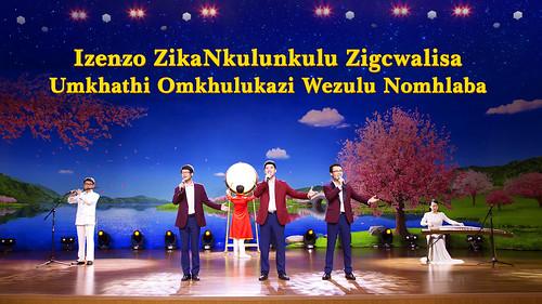 Izenzo ZikaNkulunkulu Zigcwalisa Umkhathi Omkhulukazi Wezulu Nomhlaba
