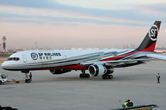 SF Airlines B757-200F B-1231 pushing back at PEK/ZBAA (Jaws300) Tags: shunfeng airlines b752 freighter sf b757200f b1231 pushing back shun feng 03 css courier sfcargo sfairlines b757f b752f b757 boeing cargo freight parked parking gate terminal apron ramp china airways air b757200 airplane remotestand canon 5d beijing capital airport shunfengairlines converted convertedfreighter rr rb211 express expresscargo exaa examericanairlines examerican exaal