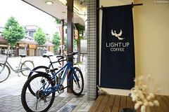 LIGHT UP COFFEE KYOTO (Iyhon Chiu) Tags: 京都 日本 咖啡 カフェ コーヒー 珈琲 kyoto japan japanese coffee coffeeshop store bicycle cafe lightup