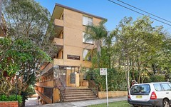 438/58 Cook Road, Centennial Park NSW