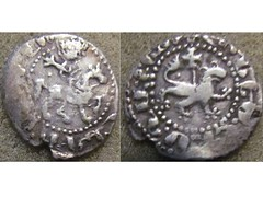 Cilician Armenia (Baltimore Bob) Tags: coin money silver medieval takvorin cilician armenia armenian gosdantin iii constantine
