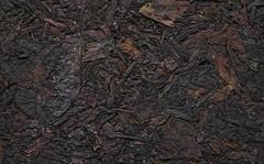 20190310_城南宮_0932_sdQuattroH02 (mu_x2012) Tags: sigma 70mm f28 dg macro art 90年版 棗香老茶磚 特級 桃花源